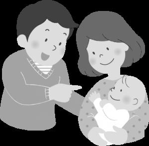 両親と子供